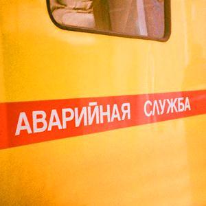 Аварийные службы Юрги