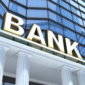 Банки Юрги