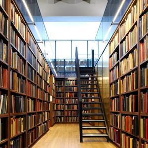 Библиотеки Юрги