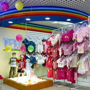 Детские магазины Юрги