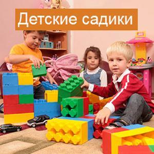 Детские сады Юрги