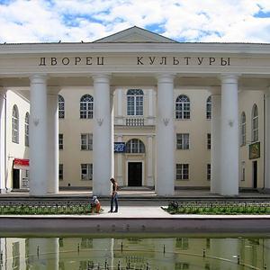 Дворцы и дома культуры Юрги