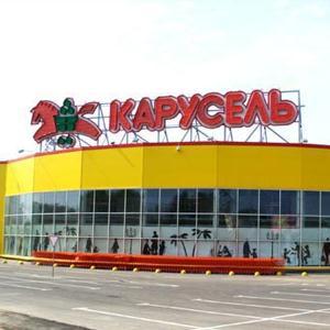 Гипермаркеты Юрги