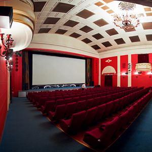 Кинотеатры Юрги