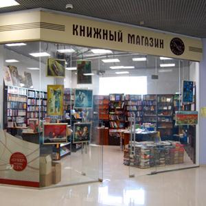 Книжные магазины Юрги