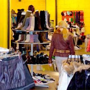 Магазины одежды и обуви Юрги