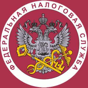 Налоговые инспекции, службы Юрги