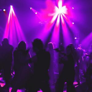 Ночные клубы Юрги