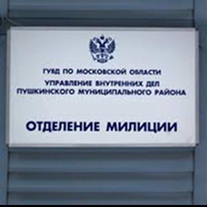 Отделения полиции Юрги