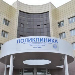 Поликлиники Юрги