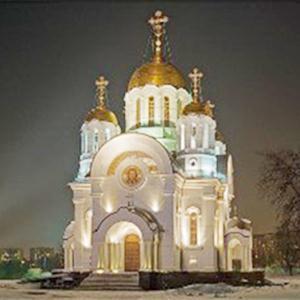 Религиозные учреждения Юрги