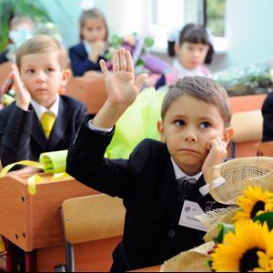 Школы Юрги