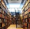 Библиотеки в Юрге