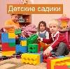 Детские сады в Юрге