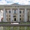 Дворцы и дома культуры в Юрге