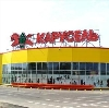 Гипермаркеты в Юрге