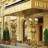 Гостиницы в Юрге