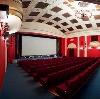 Кинотеатры в Юрге