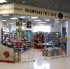 Книжные магазины в Юрге