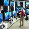 Магазины электроники в Юрге