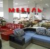 Магазины мебели в Юрге