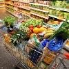 Магазины продуктов в Юрге