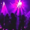 Ночные клубы в Юрге