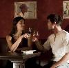 Рестораны, кафе, бары в Юрге