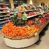 Супермаркеты в Юрге