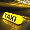 Такси в Юрге