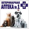Ветеринарные аптеки в Юрге