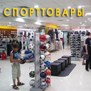 Спортивные магазины Юрги