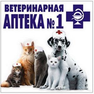 Ветеринарные аптеки Юрги